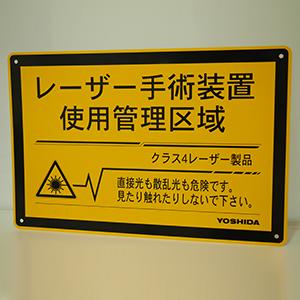 CTスキャンモニター